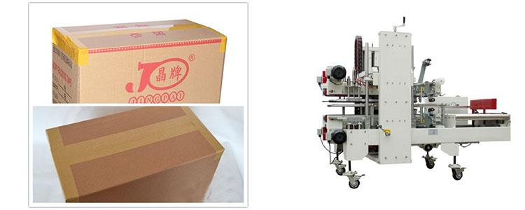 泡沫箱子封箱机实物图和效果图