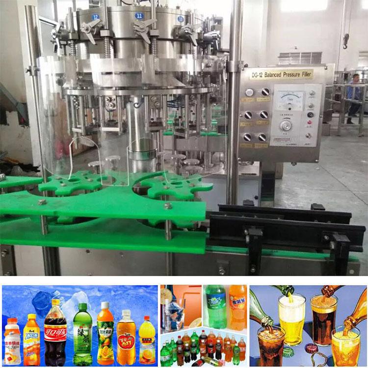 全自动碳酸饮料灌装线实物图和效果图