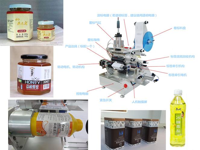 616-六角塑料瓶贴标机